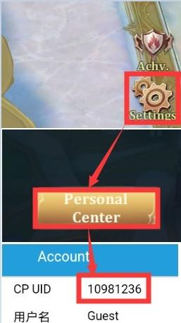 how to find legend of agress cp uid