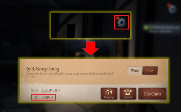 how to find identity v idv user id