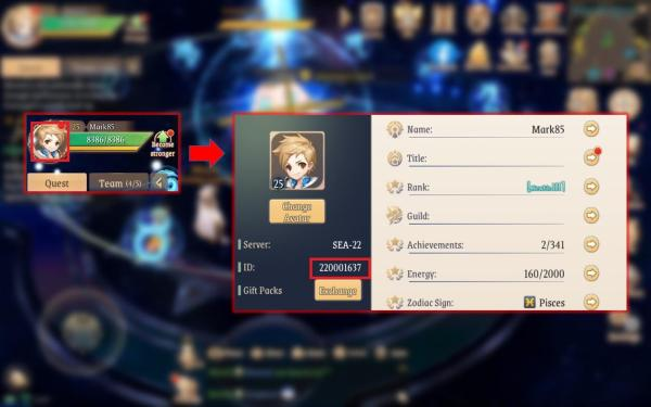 how to find light of thel user id